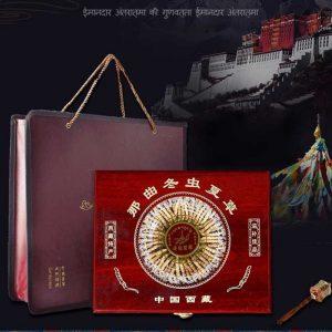 Đông trùng hạ thảo Tây Tạng nguyên con hộp 100gr loại 160 con